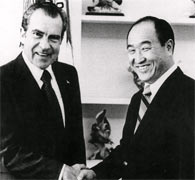 Rev. Moon with President Nixon