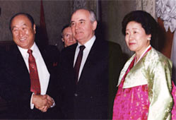 Rev. Moon with President Gorbachev